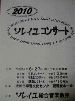 2010062300320001.jpg