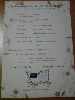 2010091018040000.jpg